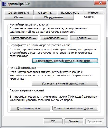 /themes/custom/itcom/img/img_old/ls3.png